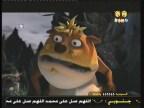 إضغط لمشاهدة ''الحلقة 4 الجزء الثاني(القرد المغامر) ''