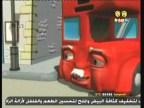 إضغط لمشاهدة ''أزهار سمير (حافلات نشطة) ''