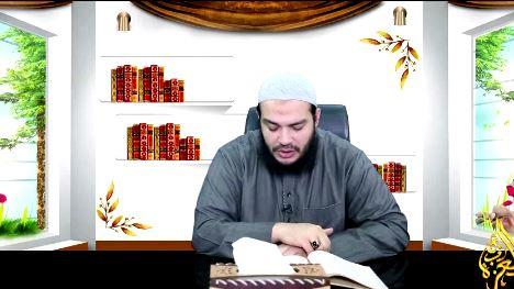 إضغط لمشاهدة ''مظاهر رحمة الله / الشيخ أحمد جلال ''