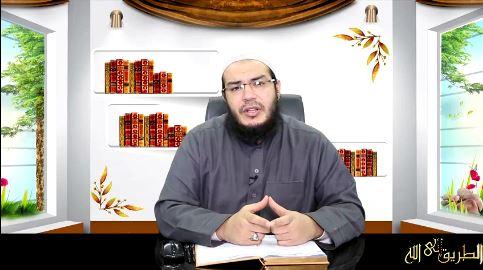 إضغط لمشاهدة ''لماذا الخوف من الله ؟ / الشيخ أحمد جلال ''
