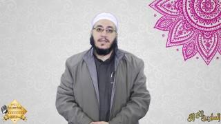 إضغط لمشاهدة ''برومو سلسلة الفقة الميسر مع د. محمد فرحات على غرفة الهداية الدعوية ''