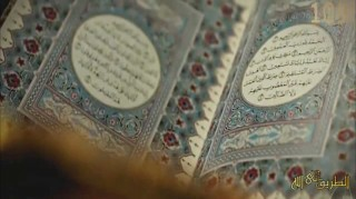 إضغط لمشاهدة ''عبادة تجعلك مع الملائكة الشيخ علي زيادة  ''