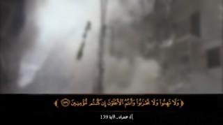 إضغط لمشاهدة ''ولا تهنوا ولا تحزنوا  د.عبد الرحمن الصاوي ''