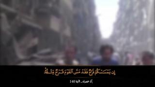 إضغط لمشاهدة ''لماذا سوريا ؟  د.عبد الرحمن الصاوي  ''