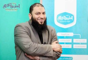 إضغط لمشاهدة ''فضل الصلاة على النبي ''