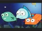 إضغط لمشاهدة ''الأقارب (مدينة الأسماك) ''
