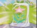 إضغط لمشاهدة ''الزهرة الجليدية (الرغيف العجيب) ''