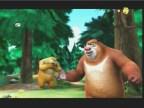 إضغط لمشاهدة ''جرار الدببة  (بندق وبرعم) ''
