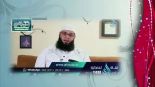 إضغط لمشاهدة ''الممارسة تصنع التفوق / الشيخ عبد الرحمن منصور ''