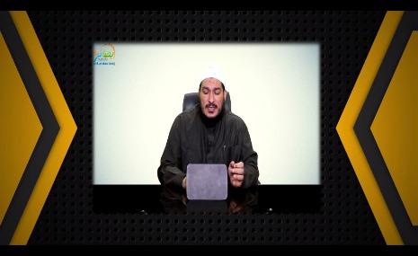 إضغط لمشاهدة ''أحكام الطلاق  / الشيخ عادل شوشة ''
