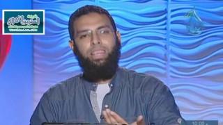 إضغط لمشاهدة ''نحن أحق بموسى منكم / د.محمد الشيخ  ''