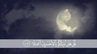 إضغط لمشاهدة ''أخطر آية في القرآن / الشيخ محمد حسين يعقوب ''