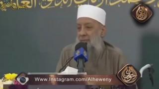 إضغط لمشاهدة ''لُب الدعوة / الشيخ أبو إسحاق الحويني ''