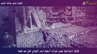 إضغط لمشاهدة ''مأساة حلب ''