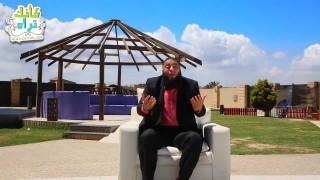 إضغط لمشاهدة ''لله وجهتي/ د.حازم شومان ''