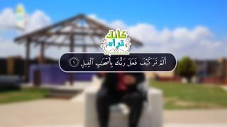 إضغط لمشاهدة ''الله المهيمن / د.حازم شومان ''