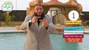 إضغط لمشاهدة ''مين يشتري الفتح بساعة ؟ / د.حازم شومان ''