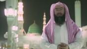 إضغط لمشاهدة ''نعم ما رأيناه .. ولكن / الشيخ نبيل العوضي ''