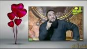 إضغط لمشاهدة ''فيرس الفلانتين / د.حازم شومان ''