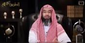 إضغط لمشاهدة ''كذلكم البر / الشيخ نبيل العوضي ''