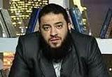 إضغط لمشاهدة ''لا تقل لهما أفٍ .. د.حازم شومان ''