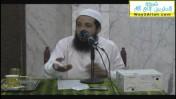 إضغط لمشاهدة ''إياكم والغفلة / د.عبد الرحمن الصاوي ''