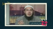 إضغط لمشاهدة ''يوم في السنة لك يا أمي ! / الشيخ أحمد جلال ''