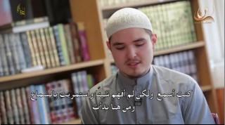 إضغط لمشاهدة ''لم يكن يفهم العربية إلا أن قلبه تأثر بالقرآن / الشيخ فهد الكندري ''