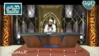 إضغط لمشاهدة ''فتنة المال / د.عبد الرحمن الصاوي ''