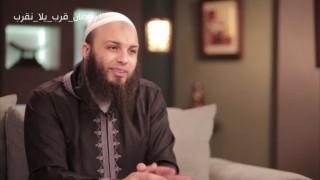 إضغط لمشاهدة ''قرب القلب - د. خالد الحداد ''