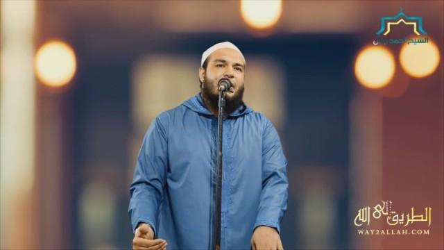 إضغط لمشاهدة ''ماذا يعني المسجد الأقصى  للمسلمين ؟ / الشيخ أحمد جلال ''