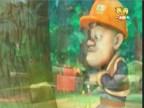إضغط لمشاهدة ''حرسا الغابة (بندق وبرعم) ''