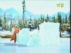 إضغط لمشاهدة ''ملعب الجليد (بندق وبرعم) ''