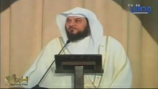 إضغط لمشاهدة ''نصرة المظلوم / الشيخ محمد العريفي ''