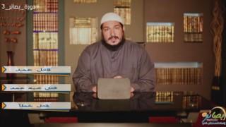 إضغط لمشاهدة ''أنواع القتل / الشيخ عادل شوشة ''