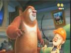 إضغط لمشاهدة ''عنتر يخدع الدبين(بندق وبرعم) ''