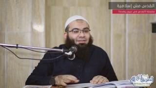 إضغط لمشاهدة ''القدس مش إسلامية / الشيخ علي قاسم ''