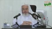 إضغط لمشاهدة ''فطنته ﷺ في الرد على الشبهات والإقناع / الشيخ محمد صالح المنجد ''