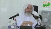 إضغط لمشاهدة ''همه ﷺ بحال الأمة من بعده / الشيخ محمد صالح المنجد  ''