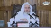 إضغط لمشاهدة ''الحبس الاحتياطي في عهد النبي ﷺ / الشيخ محمد صالح المنجد ''
