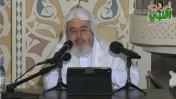 إضغط لمشاهدة ''ملاطفة النبي ﷺ لزوجاته / الشيخ محمد صالح المنجد ''