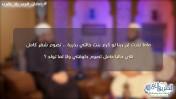 النذر بالصوم / الشيخ هاني حلمي