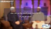 وصفة التغيير / الشيخ هاني حلمي