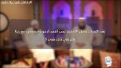 إضغط لمشاهدة '' بعد التحيات بحب أقعد أفضفض مع ربنا .. هل في ذلك شئ ؟ / د.غريب رمضان و د.عبد الرحمن الصاوي ''