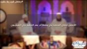 إضغط لمشاهدة ''الأفضل تصلي الجمعة في وقتها أم بعد الخطبة في التليفزيون ؟ / د.غريب رمضان ''