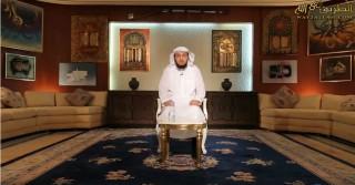 إضغط لمشاهدة ''هل لديكم نظام مالي لأسرتكم ؟ / د.إبراهيم الدويش (مقطع من برنامج الأسرة الناجحة) ''