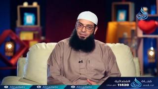 إضغط لمشاهدة ''غَيري / الشيخ عبد الرحمن منصور (مقطع من برنامج كوني أنثى) ''