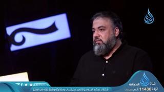 إضغط لمشاهدة ''يفرح بك / الشيخ وجدان العلى (مقطع من برنامج أنسي) ''
