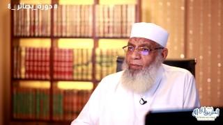 إضغط لمشاهدة ''الإعجاز في القرآن / الشيخ شوقي عبد الصادق ''