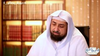 إضغط لمشاهدة ''فقه النذور / د.محمد محمود آل خضير ''